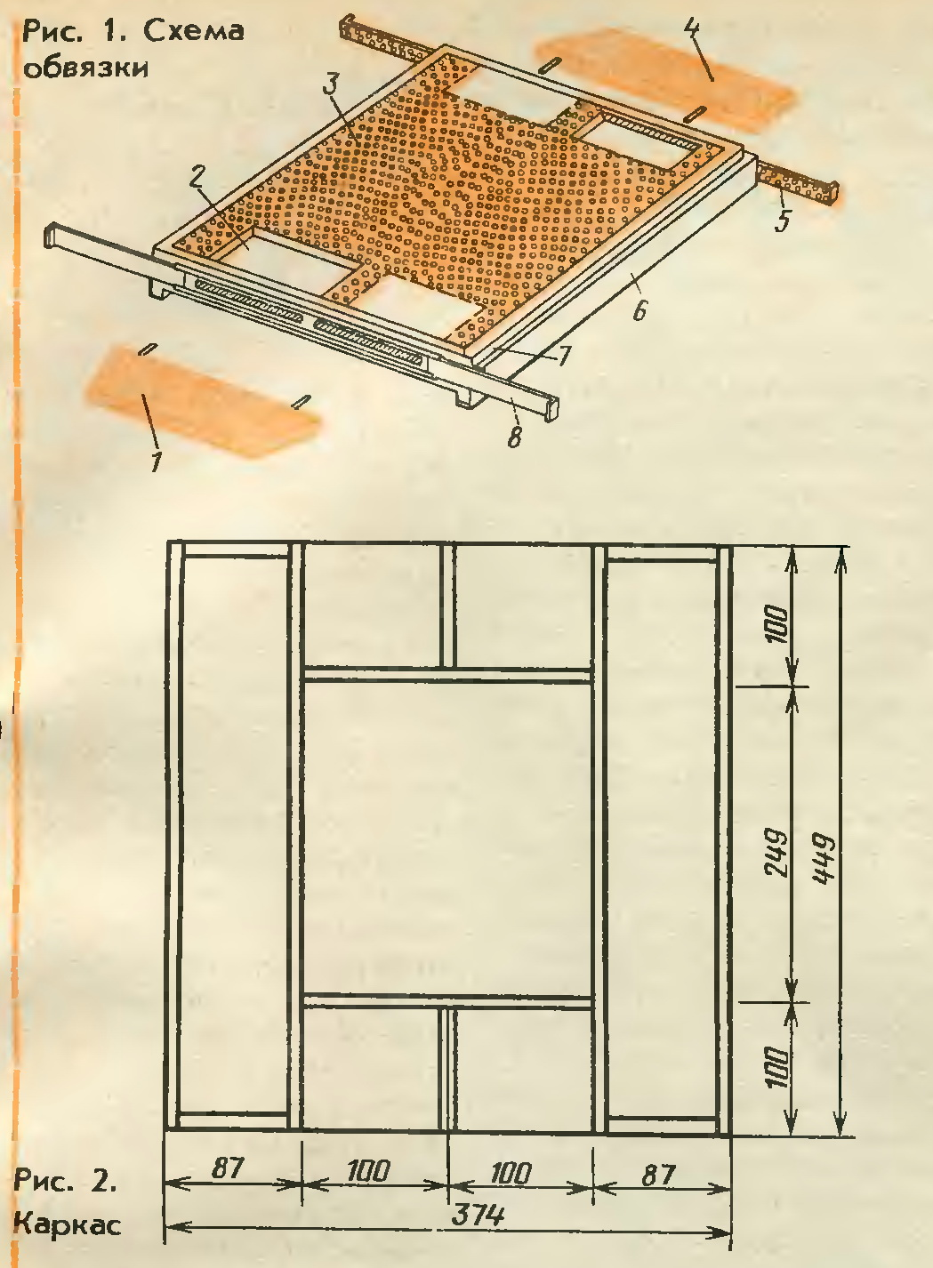 Схема чертеж улей для пчел